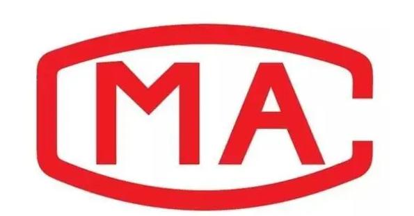 国家级CMA和省级CMA有区别吗?
