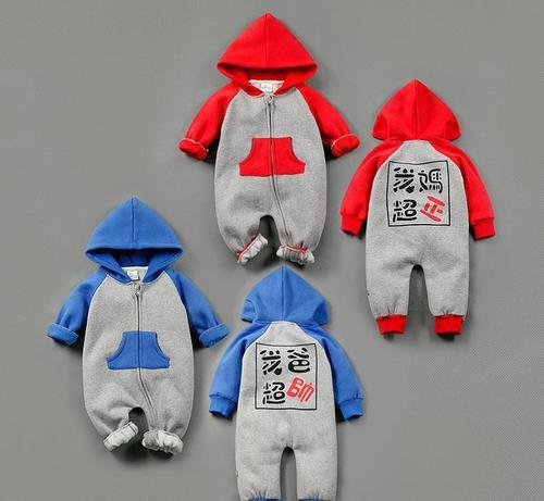 婴幼儿服装纺织品新规定的质量要求-贝斯通检测中心