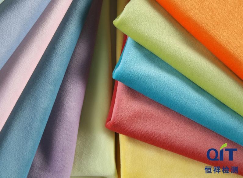 服装面料、里料的纤维成分及含量是否可合并标注?