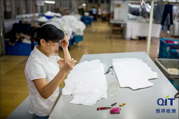 服装质量检查标准规定-恒祥检测机构