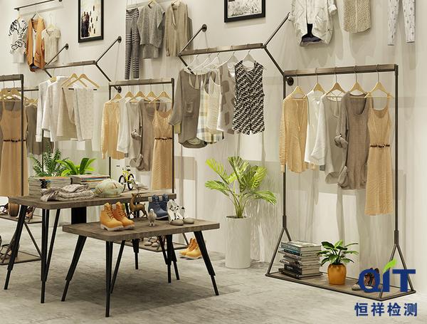 纺织服装使用说明除了符合GB/T 5296.4-2012规定外,部分执行的产品标准在其基础上另外增加了一些要求,常用的服装标准主要有哪些?