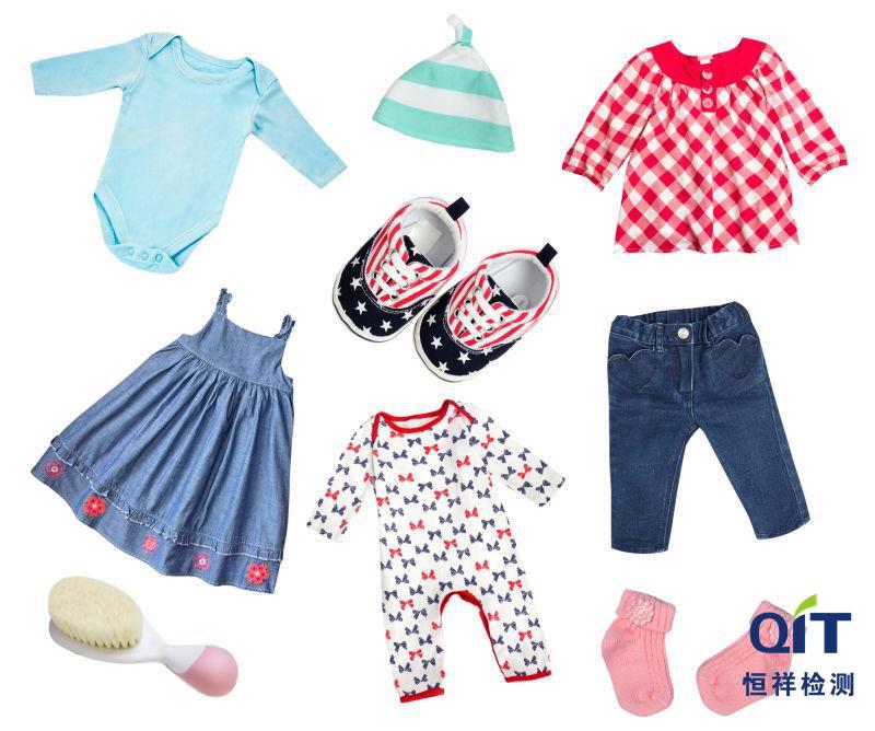 婴幼儿纺织产品、儿童纺织产品如何区分?
