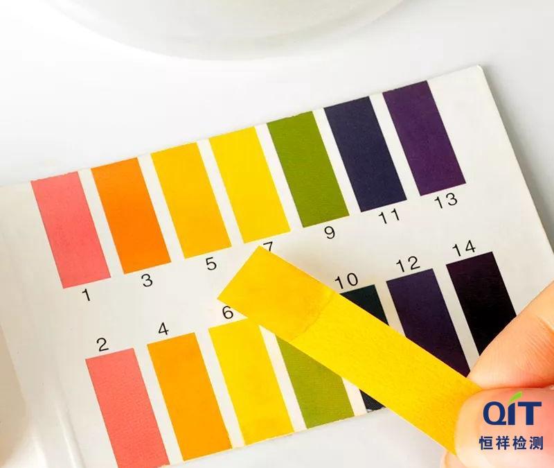 纺织品pH值不合格怎么办?