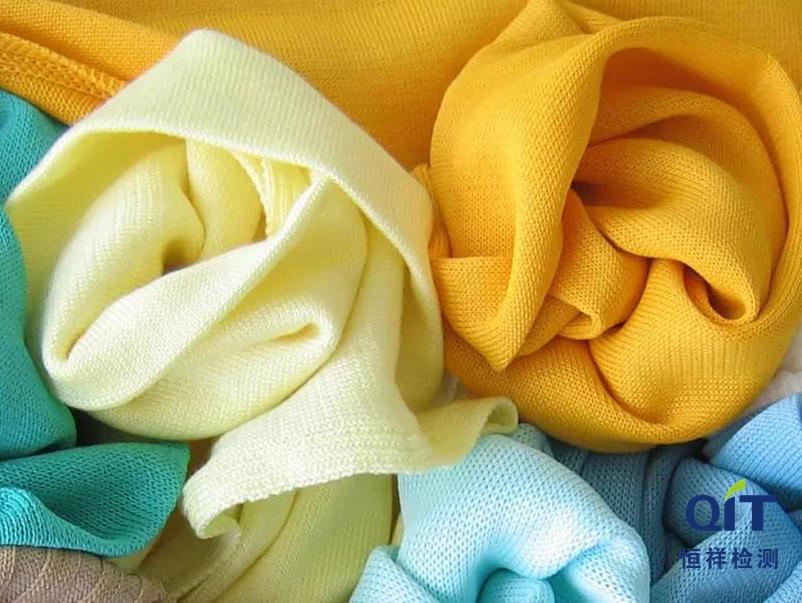 纺织面料检测标准有什么,适用于哪些平台领域